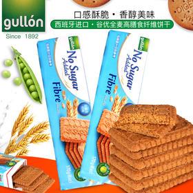 西班牙进口 品谷优全麦高膳食纤维粗粮饼干