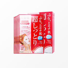 日本Kracie/肌美精深层渗透超保湿面膜