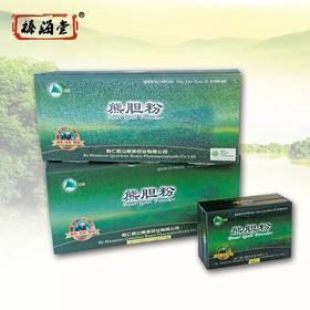 秀峰熊胆粉30g简装