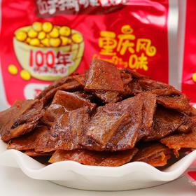 【南方特产】广西特产百真汇手撕豆肉干 麻辣豆干/香干/豆腐干5斤*4包