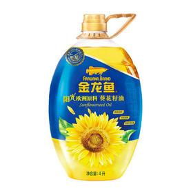 金龙鱼阳光葵花子油5L