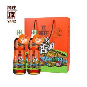 燕庄芝麻香油500ml 芝麻油香油