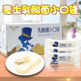 豪士乳酸菌口袋小面包 散装称重 定量装