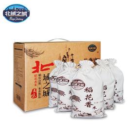 北域之城稻花香大米礼盒5kg 延寿