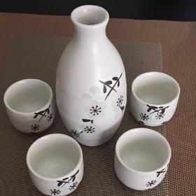 日式酒具套装陶瓷酒壶清酒壶黄酒杯分酒器一壶四杯温酒、一壶两杯温酒壶礼盒装