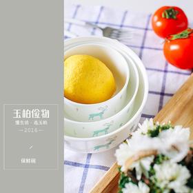 景德镇陶瓷碗 保鲜碗 保温盒 微波炉专用密封饭盒碗健康碗米饭碗