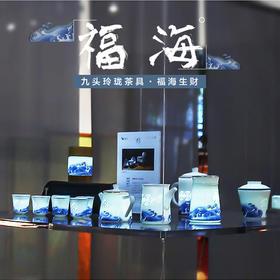 家用青花瓷描金玲珑瓷功夫茶具茶杯陶瓷泡茶套装组中式简约办公室
