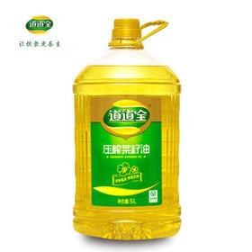 道道全压榨菜籽油5L