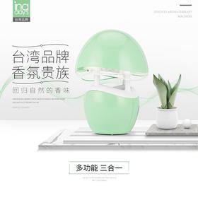 台湾 inaday's 家用光触媒静音灭蚊灯 / 天然植物幼儿驱蚊贴,安全、省心、有效驱蚊!