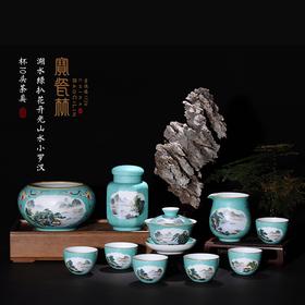 宝瓷林 湖水绿扒花粉彩开光山水小罗汉杯10头茶具 收藏级功夫茶具