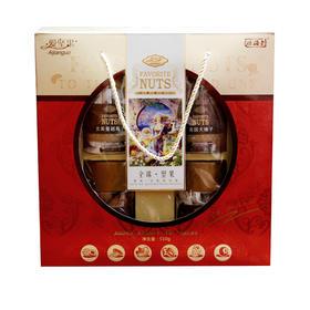 【店面促销】【榛海堂 风尚4罐坚果礼盒】干果组合零食礼盒