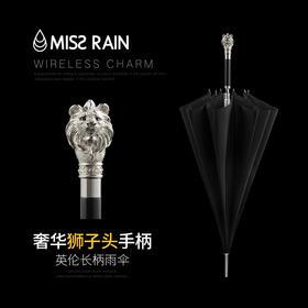 MissRain高端男士雨伞长柄伞商务直杆英伦风狮子头创意男女双人伞