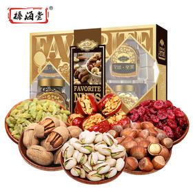 【榛海堂 全球坚果6罐装】干果组合礼盒装年货零食大礼包混合坚果