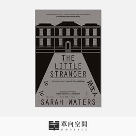 《小小陌生人 》萨拉·沃特斯 著