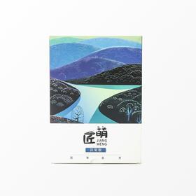 美好+ 匠萌丨茯菊散30包/盒