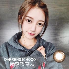 ICHOCO无感巧克力(年抛型)