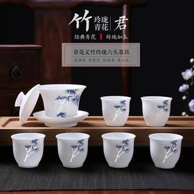 景德镇玉柏玲珑陶瓷整套中式风功夫茶具竹青花瓷盖碗玲珑茶具杯托