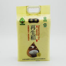 春露再生稻香米 5KG