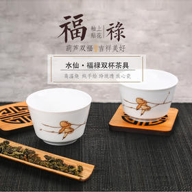 玉柏 功夫茶杯套装 景德镇茶具白瓷品茗杯陶瓷杯子闻香杯对杯垫木