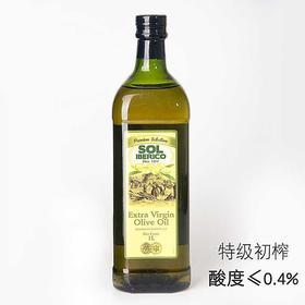 伊比利亚太阳 特级初榨橄榄油