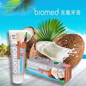 BIOMED生物医学牙膏