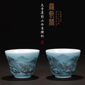 宝瓷林 天青墨彩山水束腰杯景德镇陶瓷手绘茶杯颜色釉功夫品茗杯