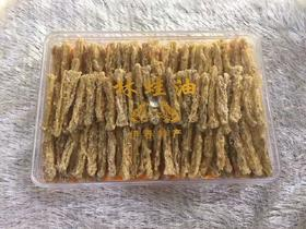 长白山雪蛤油林蛙油线油100g/盒装