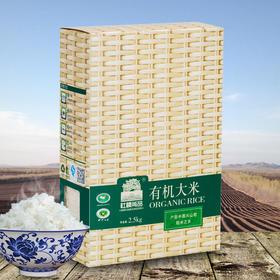 社稷尚品有机竹编礼盒