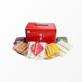 俞家年糕|礼盒装(五谷丰登、吉祥如意)