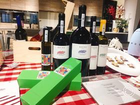 五支礼盒BVLGARI宝格丽家族酒庄葡萄酒 意大利原瓶进口 丽思卡尔顿酒店之选