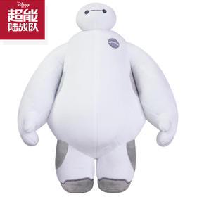 正版迪士尼大白公仔超能陆战队毛绒玩具大白礼物80CM(正版有吊牌)