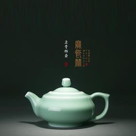 宝瓷林 高温颜色釉柿壶景德镇陶瓷茶壶水壶家用功夫茶壶单壶茶具
