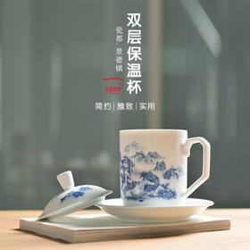 古镇陶瓷 景德镇陶瓷办公室碟带托盘带盖马克杯茶杯水杯双层保温