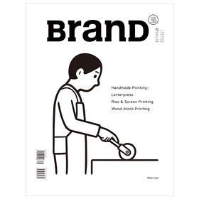 BranD国际品牌设计杂志 No.38期 手工印刷工艺的魅力 中英双语Noritake封面设计 附赠203 X Design Studio海报