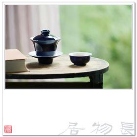 长物居 祭蓝盖碗小号 景德镇全手工霁蓝三才茶碗茶具