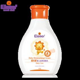 爱乐爱婴儿滋养润肤乳(120ml)