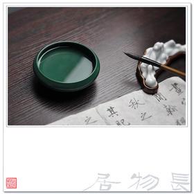 长物居 景德镇孔雀绿釉手工仿古陶瓷笔洗小号 文房用品