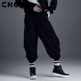 CNCN男装 春季薄款宽松休闲裤 男士黑色轻薄多功能裤子CNDK19118