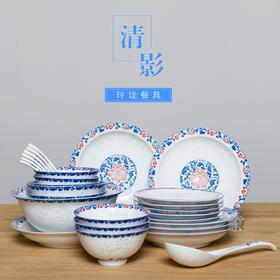 古镇陶瓷 景德镇餐具家用厨房饭碗汤碗盘玲珑瓷碟勺散件釉中彩