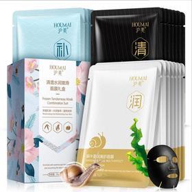 【化妆品】。沪美品牌水润嫩滑面膜竹炭海藻泥蜗牛组合礼盒装面膜