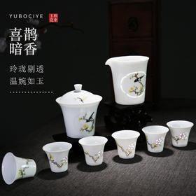 创意家用玲珑陶瓷功夫茶具套装茶盘盖碗茶壶泡茶杯手绘茶具景德镇