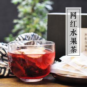 网红饮品水果茶果干新鲜袋装纯手工颗粒组合泡水喝的女人喝的茶