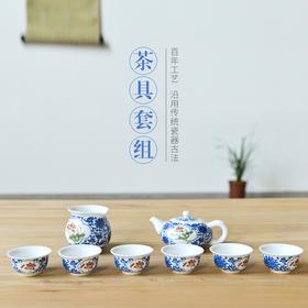 古镇陶瓷 景德镇青花瓷器功夫茶具茶叶罐茶壶茶杯整套套装8头礼盒