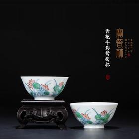 宝瓷林 青花斗彩鸳鸯杯