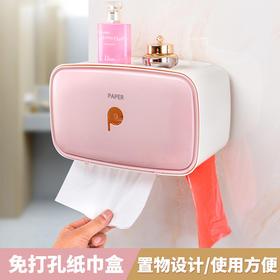 抖音同款 卫生间置物架卫生纸巾盒免打孔厕所纸防水卷纸筒抽纸盒防水厕纸盒