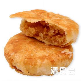 【清真】杨家酥饼  多口味传统糕点零食1斤(12包装)
