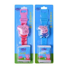 【抖音同款】小猪佩琪手表带奶片糖