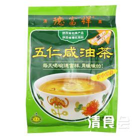 【清真】陕西特产—清真五仁咸味/甜味油茶  一袋10小包【1袋20元、3袋39元】