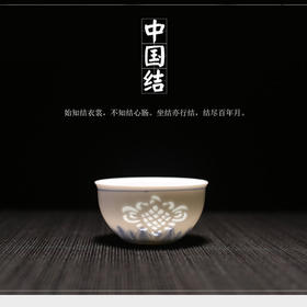 玉柏中式创意青花玲珑整套装简约素雅公道杯泡茶壶茶杯品茗杯白瓷