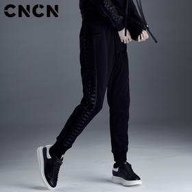 CNCN男装春新款编制拼接落裆裤 男士束脚修身运动裤 CNDK19154